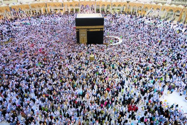 C'est l'une des formes de culte les plus significatives de l'Islam et cela démontre l'unité parmi les musulmans.