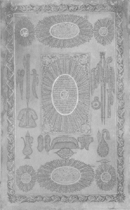 Hiliye avec description physique du prophète ainsi que ses reliques