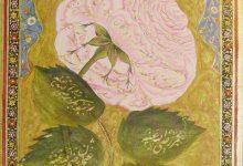 Photo of Description du physique du prophète Mohammed