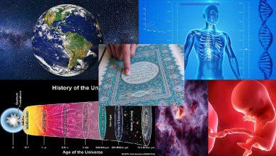 Photo of Coran et science : Miracles scientifiques ou Concordisme ?