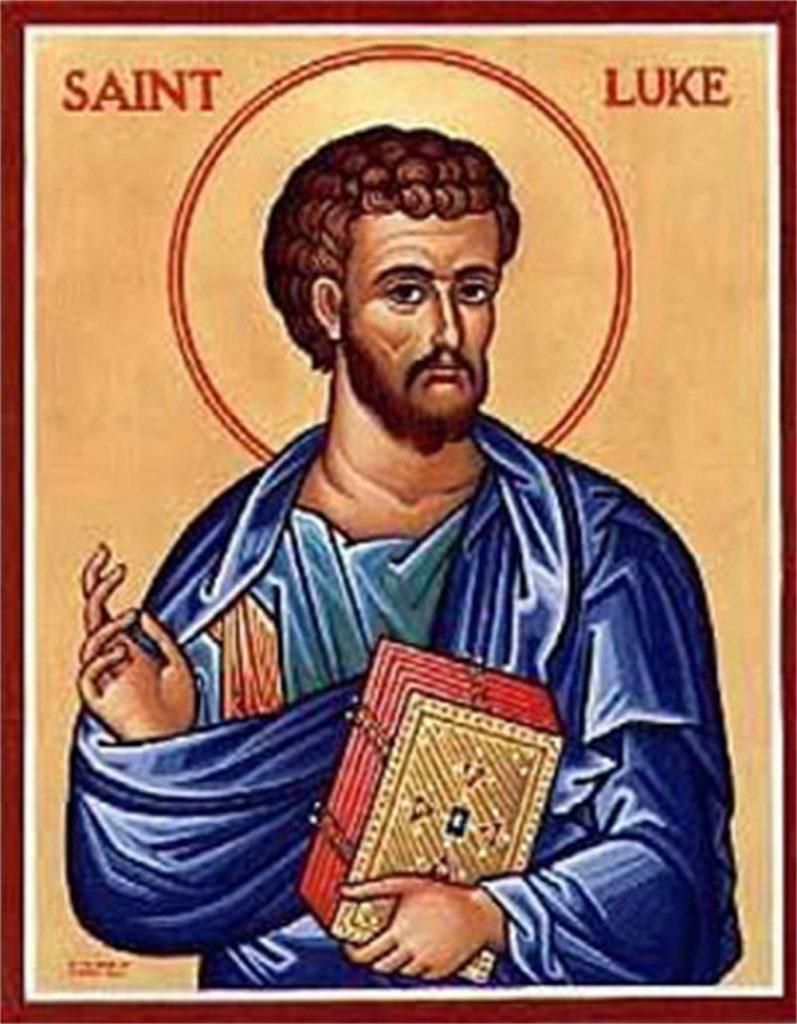 Représentation imaginée de Luc l'évangéliste