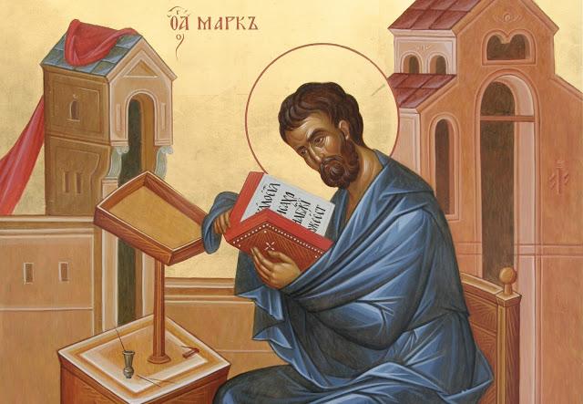 Représentation imaginée de Marc l'évangéliste