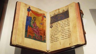 Photo of Les évangiles canoniques, qui les a écrit et quand ?