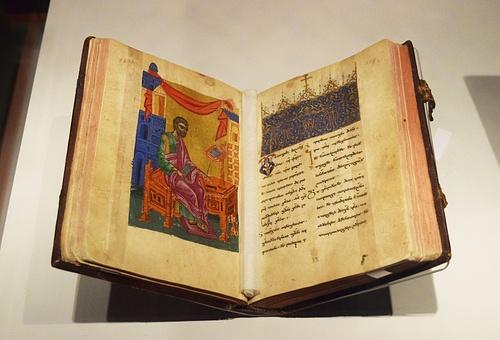 Les évangiles canoniques , qui les a écrit et quand